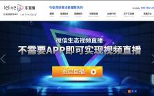 王通:乐直播的社群营销模式分享