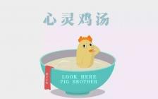 王通:马云的三大有毒鸡汤言论