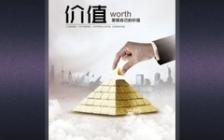 王通:写文案是收钱最快的营销方式