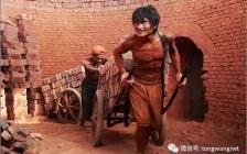 王通:我曾经在工地搬过砖