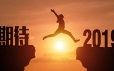 王通:2019年的机会在哪里? 我看好这5个领域!