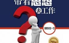 王通:如何训练自己的独立思想