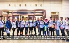 新征途·中国创始人戈壁挑战赛震撼启航!