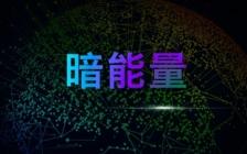 王通:演讲直播能量场,成交背后暗能量