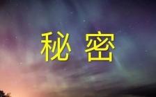 王通:我个人经历的风水故事,以及改变环境能量的方法