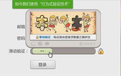 yanzheng